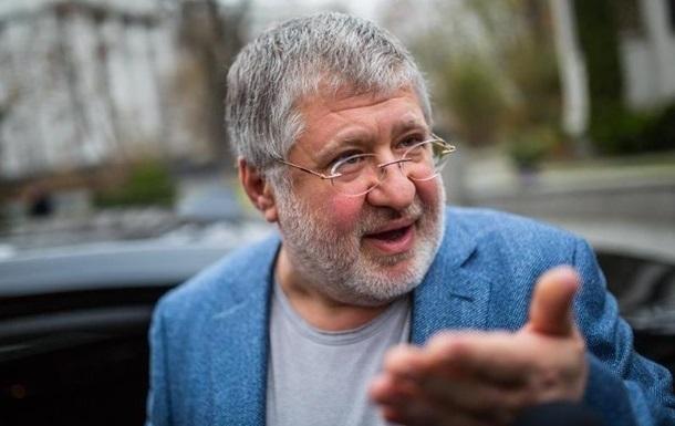 Журналісти знайшли сина Коломойського. Ось чим він займається!