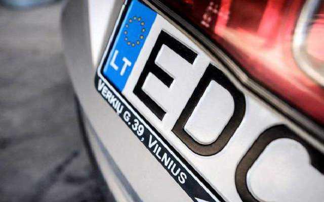 """Нові пільги для """"євроблях"""": Верховна Рада прийняла рішення"""