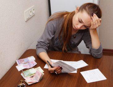 Українці отримуватимуть підвищені платіжки за опалення: що потрібно знати кожному