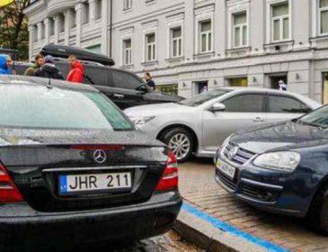 """Нові правила розмитнення автомобілів: як власникам """"євроблях"""" легально позбутися авто"""