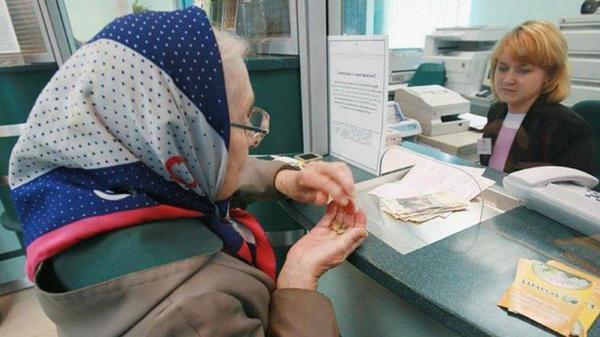 В Україні набув чинності закон про субвенції на виплату пенсій: що потрібно знати українцям