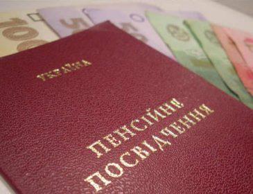 Відбитки пальців та нові посвідчення: як зміниться облік пенсіонерів в Україні