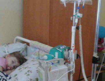 Її життя під загрозою: Маленька Улянка потребує вашої допомоги