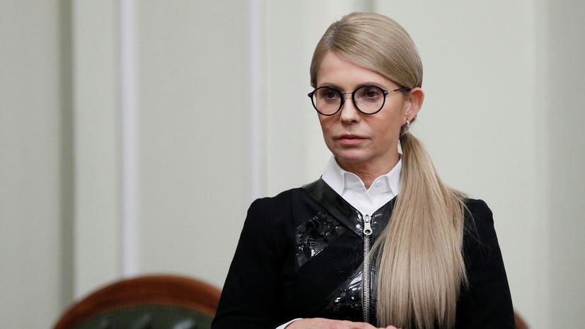 """""""Зараз би сиділи у глибокій ср*ці"""":  Подерв'янський різко висловився про Тимошенко"""