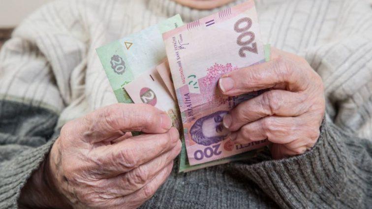 Осучаснення пенсій: як буде проходити перерахунок  та що потрібно знати пенсіонерам