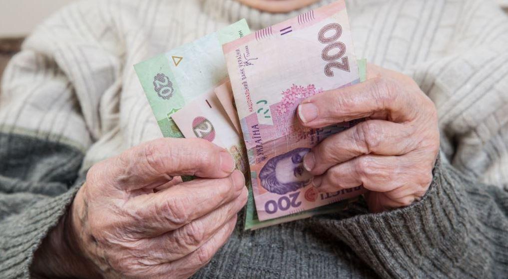 В Україні знімуть обмеження на розмір пенсій: кого торкнеться нововведення