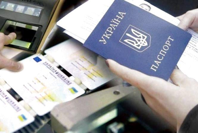 Внутрішній і закордонний паспорти можна оформити по-новому: що потрібно знати українцям