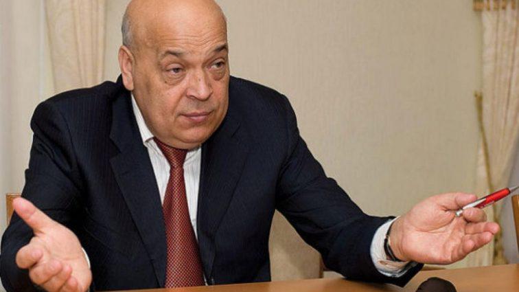 Замовили в Балоги: Москаль зробив скандальну заяву