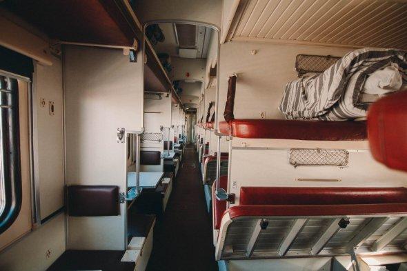 Скандал в Укрзалізниці: чому сталася трагедія у потязі Київ-Рахів