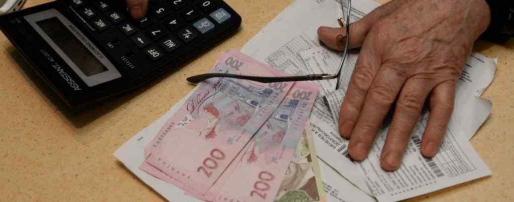 """""""Халява"""" закінчилась! Українців вирішили жорстко карати за борги по комуналці"""