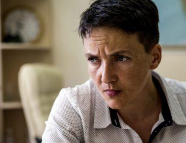 Може постраждати мозок і психіка: У Савченко почалися незворотні процеси