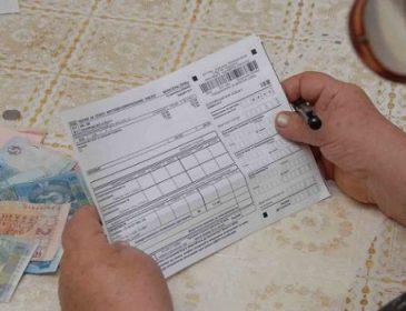 Українцям приходитимуть дві платіжки за електроенергію: до чого варто готуватись та що потрібно знати
