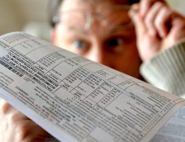 Новий закон про комуналку: абонплата на все і пеня за кожен день прострочення