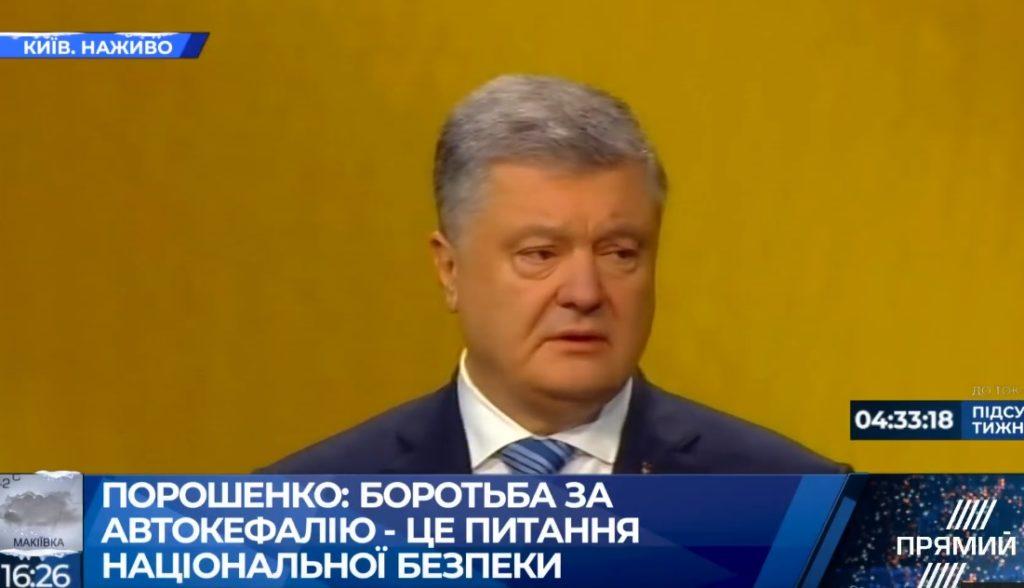 """""""Це буде найпримітніше Різдво"""": Порошенко зробив гучну заяву на прес-конференції"""