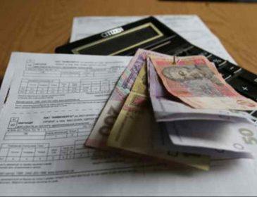 Нові штрафи та пенсій і чимало іншого: як змінилося життя українців за тиждень