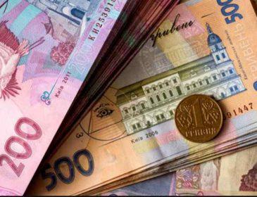 Українці зможуть отримувати понад 150 тис. грн: пенсія може зрости, кому пощастить