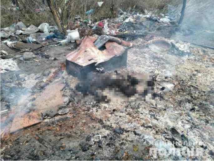 Обгоріле тіло 15-річного юнака знайшли на смітнику: Львівщину сколихнула моторошна трагедія