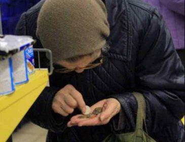 Знаходимось за межею бідності: порахували доходи українців