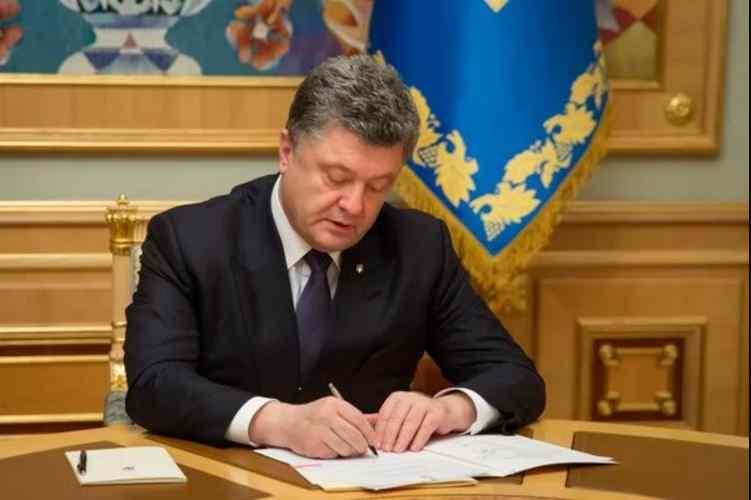 В 24 рази дорожче: Порошенко підписав новий закон, що змінилося