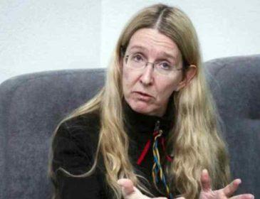 """""""Не існує права і свободи """": Супрун виступила з гучною заявою в адресу Кремля"""