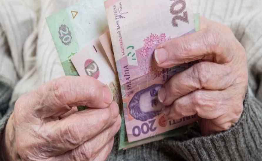 В Україні перерахують пенсії: на скільки і коли підвищать виплати