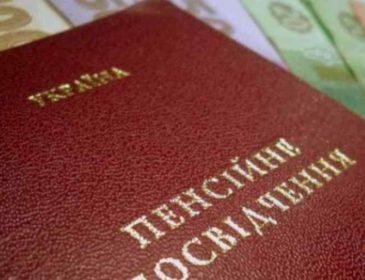 В Україні доведеться підвищити пенсійний вік: експерт зробив гучну заяву
