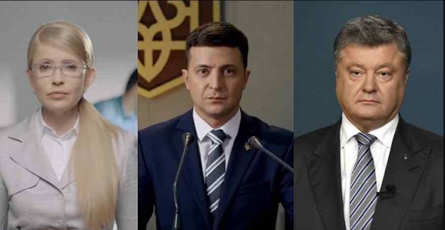 Тимошенко, Зеленський і не Порошенко: названі лідери президентських перегонів