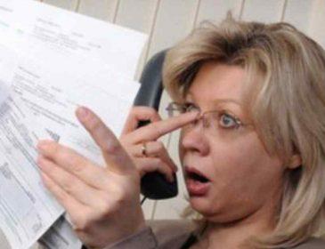 Штрафуватимуть за комуналку: вже з 1 січня українці житимуть за новими правилами