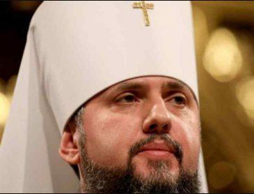 Все повинно пройти мирно! Епіфаній розповів, що буде з храмами РПЦ в Україні