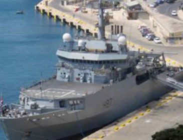 У Чорне море несподівано зайшов розвідувальний корабель НАТО, що відбувається