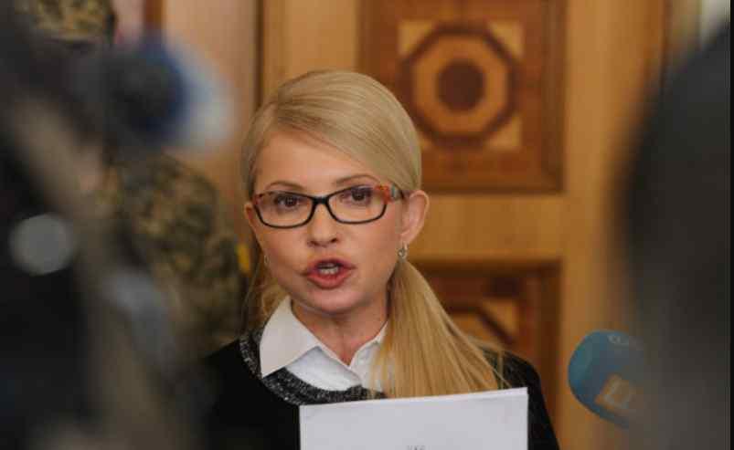Показала хто є хто! Тимошенко зробила неочікувану заяву