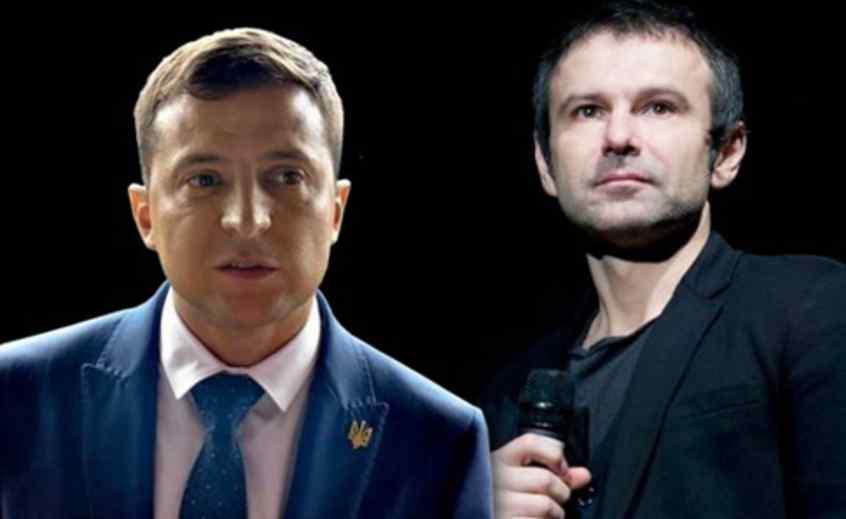 """""""Володі і Славіку таке на хр * н не потрібно"""": Кондратюк про президенство Зеленського і Вакарчука"""
