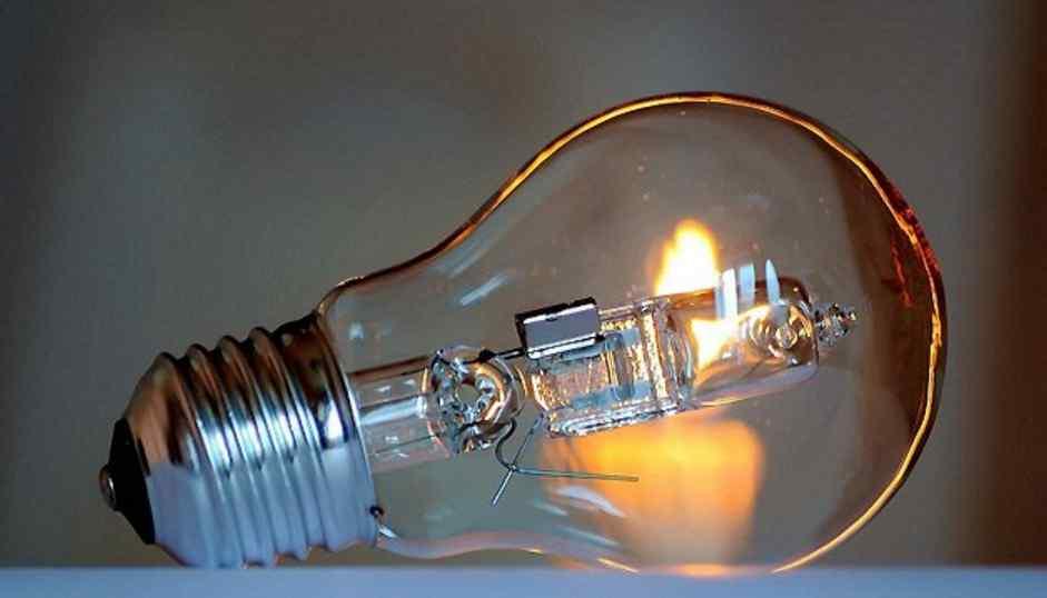 Електропостачання в Україні :як будемо платити за електроенергію в 2019