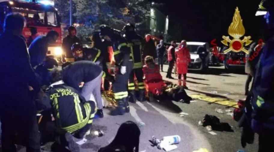 """""""Шестеро загиблих і понад сто поранених"""": В нічному клубі сталася трагедія"""