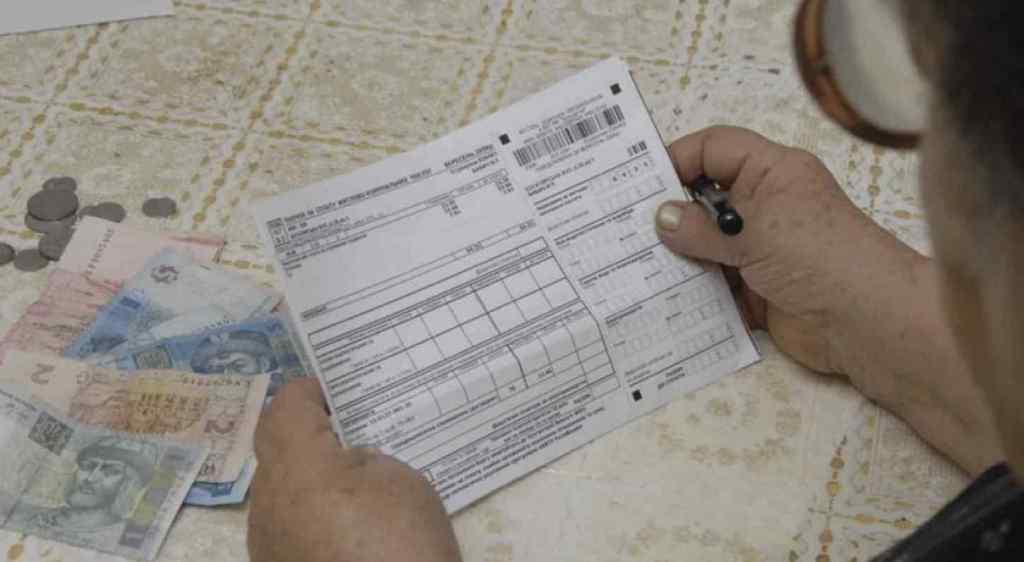 Захмарні тарифи та холодне житло: з нового року українці отримають рекордні платіжки
