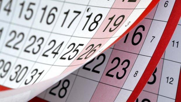 Зможуть відпочити на 11 днів більше: стало відомо скільки вихідних дадуть українцям у 2019 році