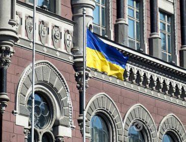 Введення воєнного стану в Україні: озвучили наслідки для банків