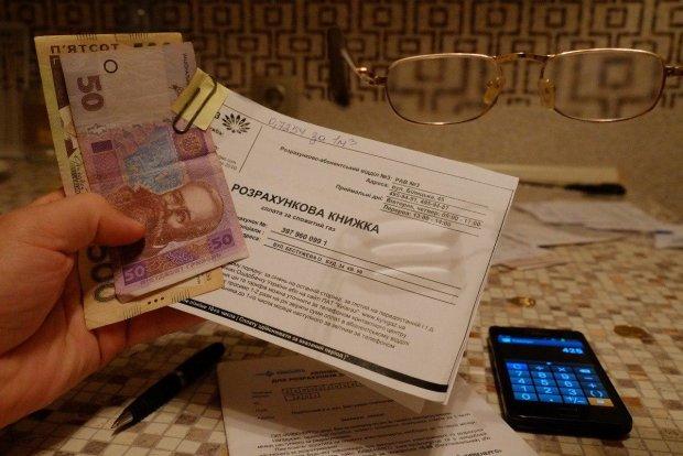 """Платіжки з величезними сумами: Українцям масово надсилали """"фейкові"""" квитанції, що потрібно знати"""