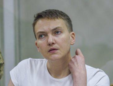 """""""Частково втратила зір та слух, боляче ходити"""": Савченко зробила заяву про свій стан після голодування"""