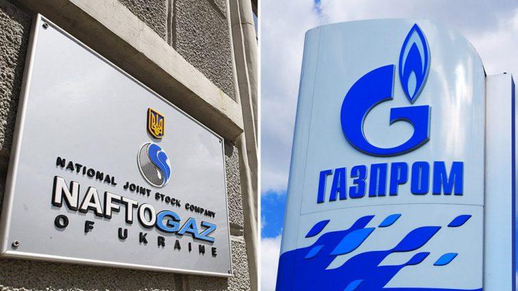 Нафтогаз проти Газпрому: суд у США ухвалив доленосне рішення