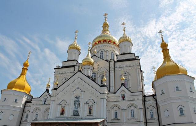 Об'єднавчий Собор в Україні: озвучили важливий нюанс