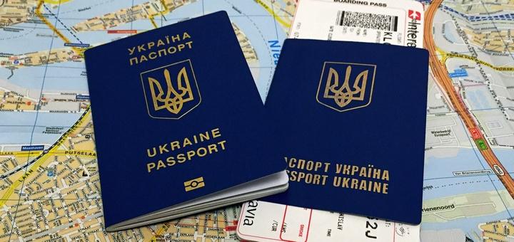 Зробили новорічний сюрприз: одразу декілька країн відкрили українцям абсолютний безвіз