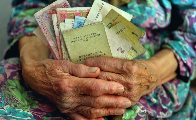 Більшості лише на 1-2 гривні: Стало відомо наскільки розбагатіють українські пенсіонери