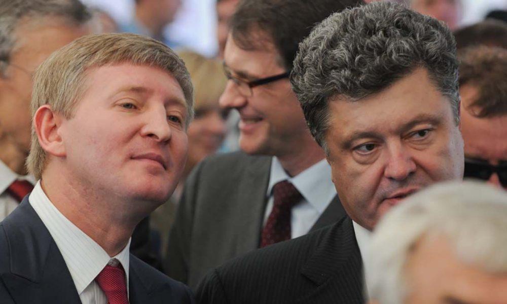 Порошенко й Ахметов зуміли поставити всю Україну на коліна, – експерт