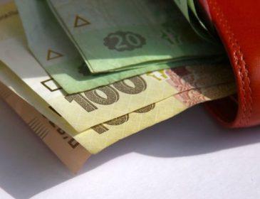 Зарплата у 15 тисяч: коли українці отримуватимуть більше, прогноз