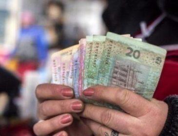 До 3 252 гривень:  В Україні змінилися виплати допомоги на дитину
