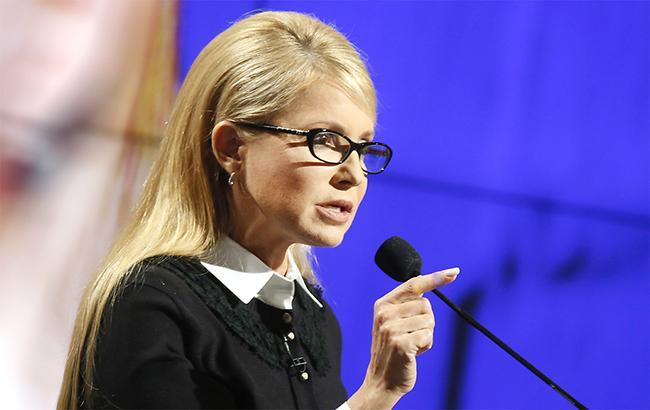 """Принципове рішення партії """"Батьківщина"""": Тимошенко зробила гучну заяву"""