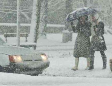 В Україні вируватимуть хуртовини: Прогноз погоди на 23 січня