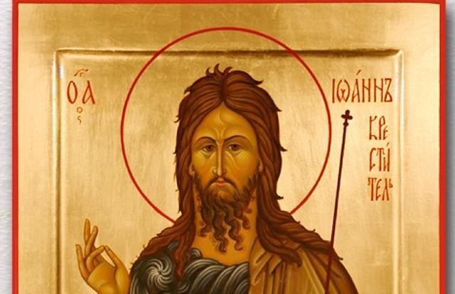 Собор Предтечі і Хрестителя Господнього Іоанна 20 січня:  чого не можна робити, щоб не накликати на себе біди