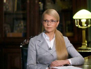 Тимошенко вляпалась в новий скандал! Як вона це пояснить?